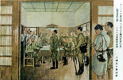 Generaal H. ter Poorten accepteert de Japanse eisen voor overgave. Op 9 maart ondertekent hij de capitulatie van het KNIL te Kalidjati bij Bandoeng Verantwoording afbeelding: Japanse prentbriefkaart. Colelctie: Nederlands Instituut voor Militaire Historie (NIMH)