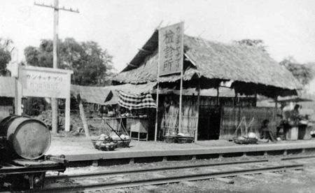 Banpong_station