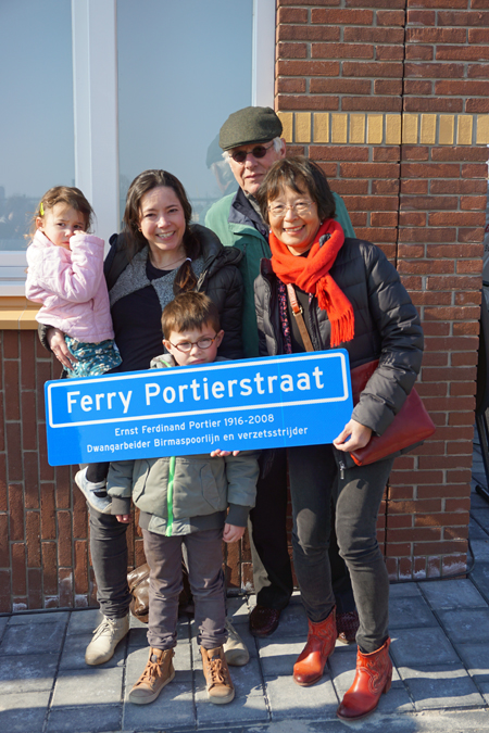 Ferry Portier_straatnaambord